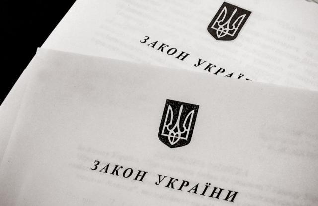 Депутаты Верховной Рады не позволили узаконить «круговорот собак (денег) в природе»