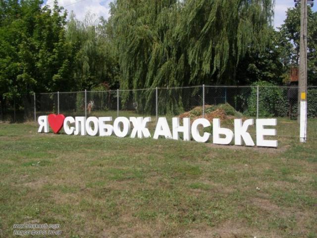 Гости из Днепропетровской области в КП «Центр обращения с животными»