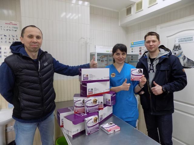 Центр обращения с животными получил благотворительную помощь