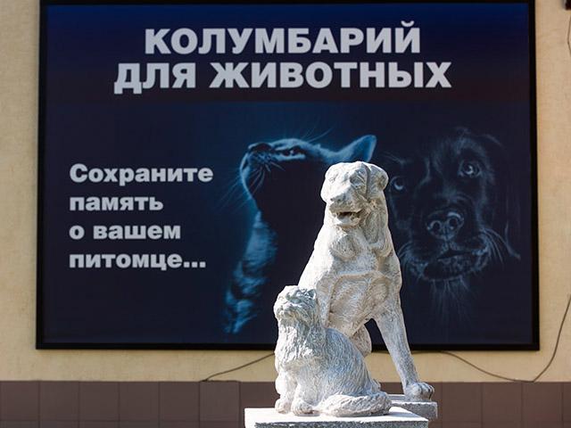 Жители других городов о харьковском колумбарии