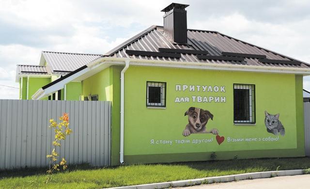 У Борисполі обговорили харківський притулок для тварин