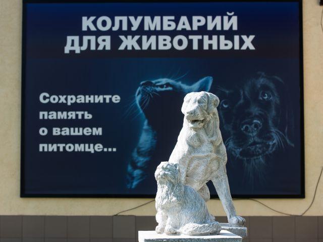 Харьковчане отметили, что колумбарий - это удобно и цивилизованно