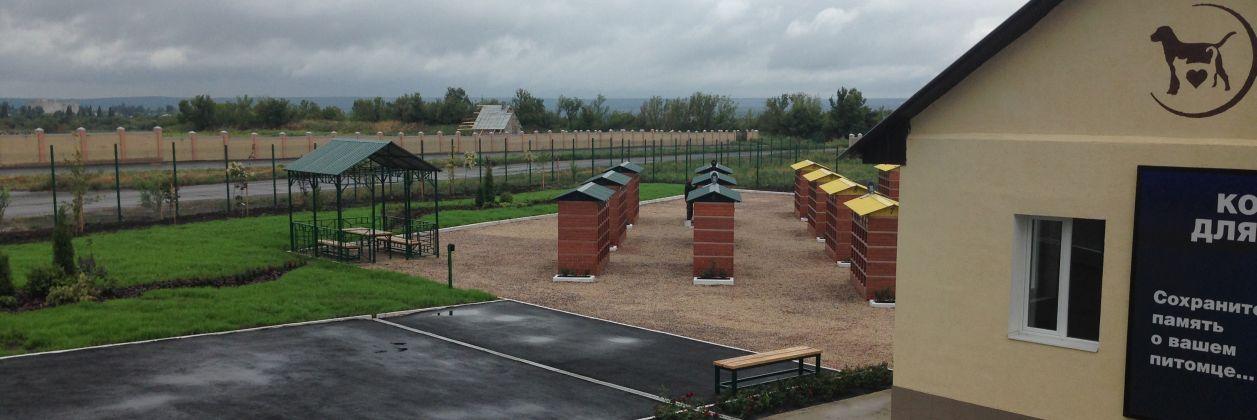 ритуальные услуги, кремация, кладбище для животных в Харькове
