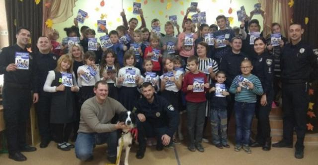 Харьковских школьников обучают правилам поведения с животными