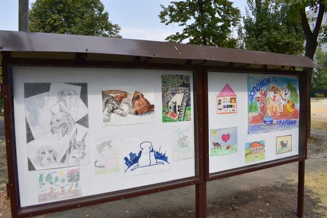 КП «Центр обращения с животными» объявляет конкурс детского рисунка на тему «Они хотят домой!», посвященный жизни бездомных котиков и собачек в приюте