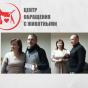 """КП """"Центр обращения с животными"""" и ВОО ФСССУ вручили сертификаты выпускникам курсов по подготовке инструкторов по дрессировке собак"""