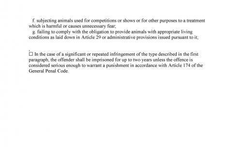 """Исландия Закон """"О защите животных"""""""