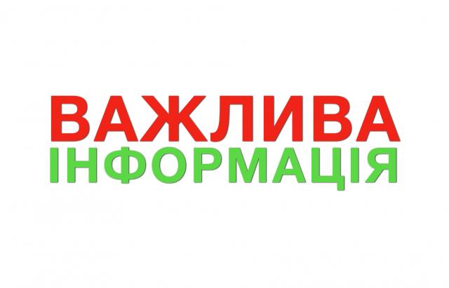 Пропозиція для зоозахисників та зоозахисних організацій міста Харкова