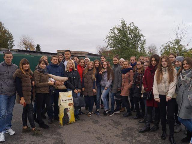 Cтуденты Харьковской юридической академии побывали в Центре обращения с животными