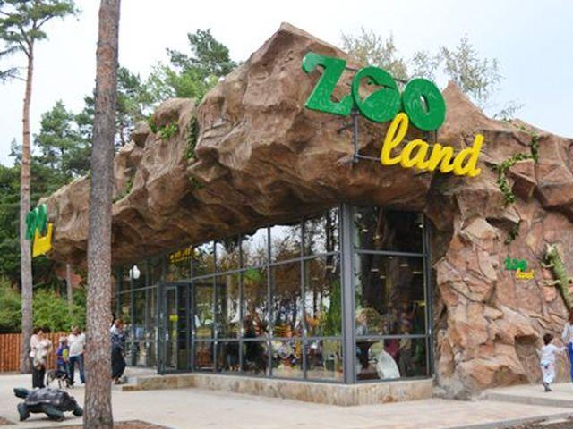 Центр обращения с животными искренне благодарит коллектив магазина «Зооленд»