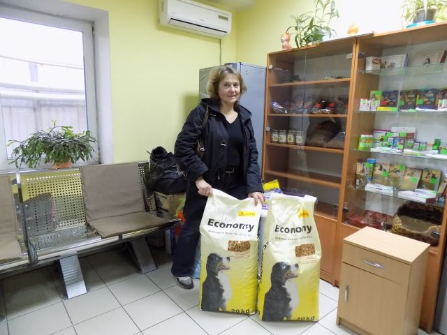 Приютские животные Центра получили гуманитарную помощь из далекой Швейцарии