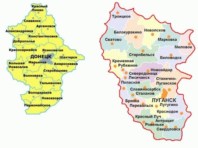 Для жителей Луганской и Донецкой областей бесплатный прием животных в приют