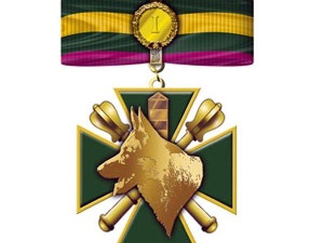 Харьковскую служебную собаку наградили пограничной медалью «За преданную службу»