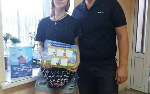 """КП """"Центр обращения с животными"""" приняло участие во Всеукраинской акции """"Собери портфель"""""""